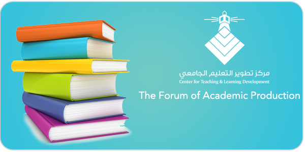 The Forum of Academic Production